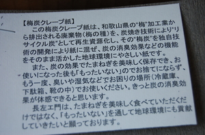 DSC_0779.JPG