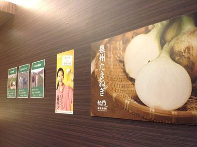 soramachi_hukutaro.jpg
