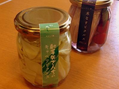 20130410-pickls.jpg