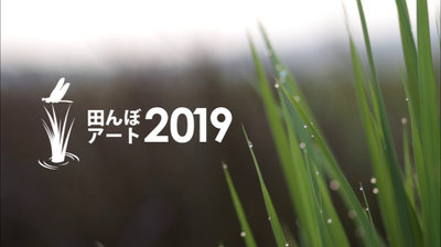 vlcsnap-2019-09-18-20h35m46s886.png